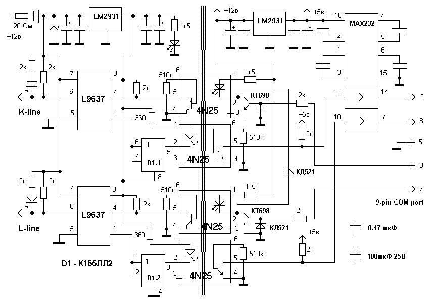 Схема usb kkl адаптер своими руками