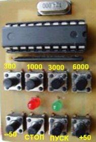 """Генератор импульсов """"60-2"""" (Имитатор ДПКВ) на микропроцессоре AT89C2051"""