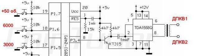 Преобразователь тока с 12 на 220 своими