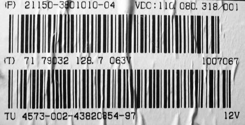 Eeprom Для Ваз 2110