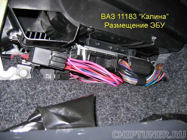 """ВАЗ 11183 """"Калина"""""""