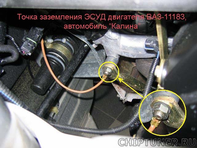 Фото №5 - масса на ВАЗ 2110 инжектор