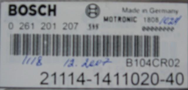 схема эсуд м73
