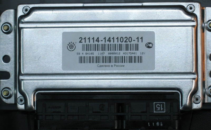 ЭСУД на базе контроллера М