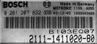 ЭСУД, применяемые на автомобилях ВАЗ
