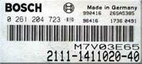 Пример наклейки на BOSCH MP7.0H