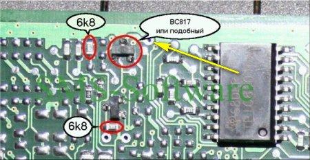 """Эбу  """"Микас 11 """", который начал массово устанавливаться на автомобили ГАЗ в начале 2007 г. является полным аналогом ЭБУ..."""