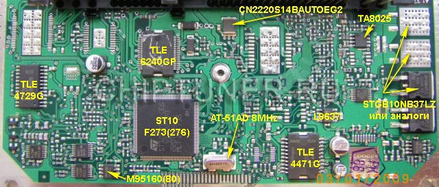 ST10F273(276) - 16-разрядный