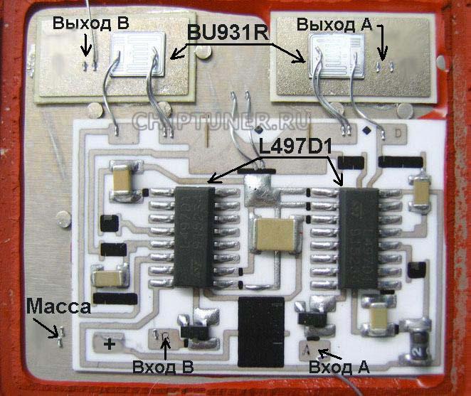 2112-3705010 Модуль зажигания