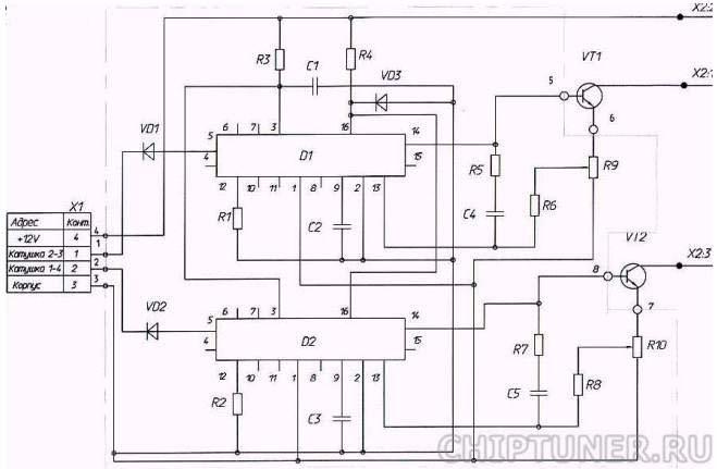 Это схемы от двухканальных модулей на основе L497D1.