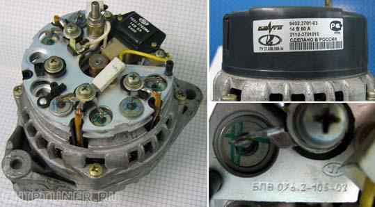 Фото №15 - генератор ВАЗ 2110 выдает маленькое напряжение
