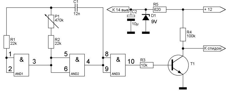 Еще одна схема генератора