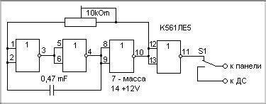 Схема генератора котроткого импульса 1 нсек.