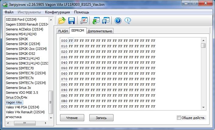 Для взлома зашифрованных архивов.