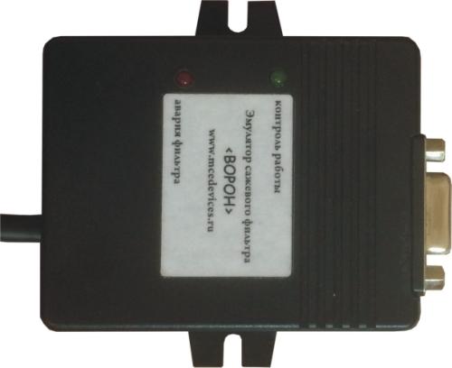 Эмулятор сажевого фильтра