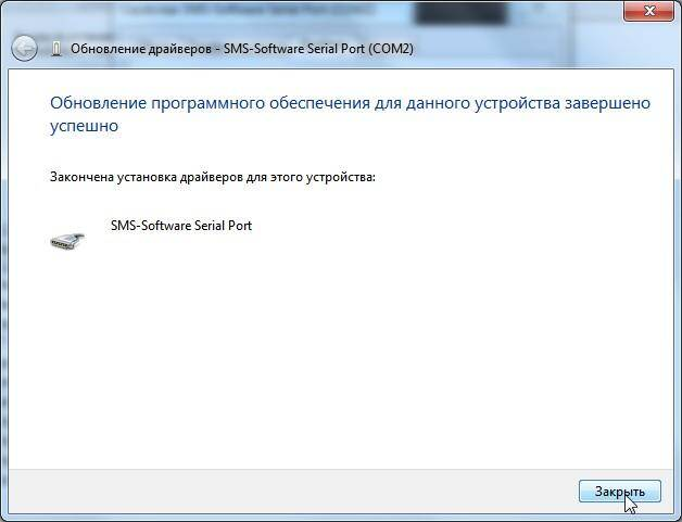 Advanced serial port monitor 4 код активации