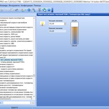 ChipTuningPro ACDelco E83
