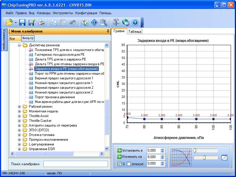 "mr<span class=""numbers"">140</span>_<span class=""numbers"">12</span>"