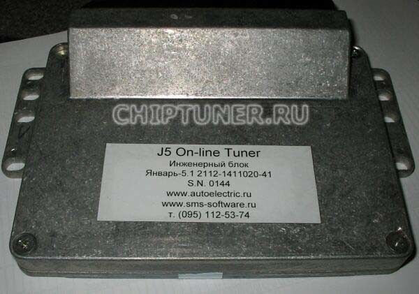 J5/J7 On-Line Tuner Инженерный ЭБУ