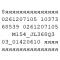 Mодуль ChipTuningPro регистратор Bosch ME17.9.7(71) (УАЗ)