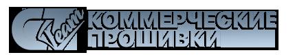Коммерческие прошивки автомобилей ВАЗ, ЭБУ EMS-3125