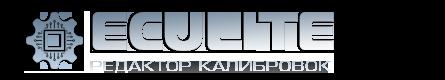 Редактор калибровок ECULite