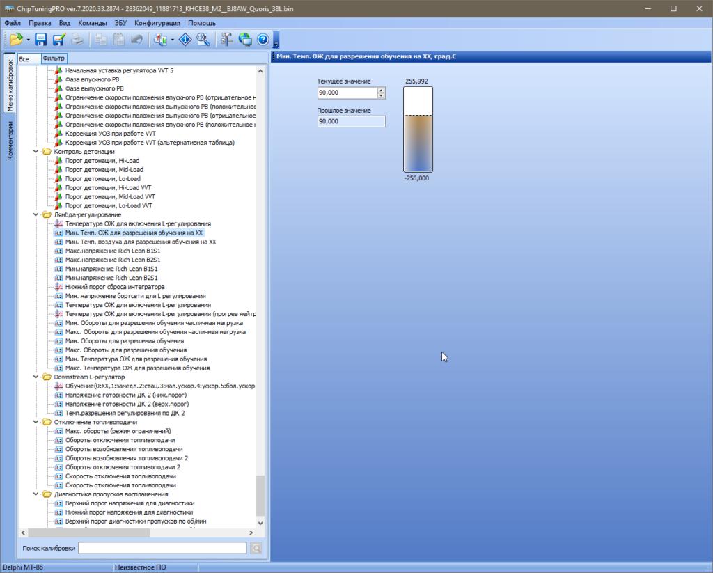 ChipTuningPRO Delphi MT86 [KHN09]