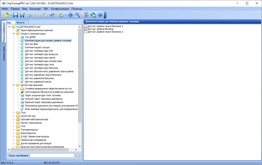 Модуль ChipTuningPROA12.2 [Абит]